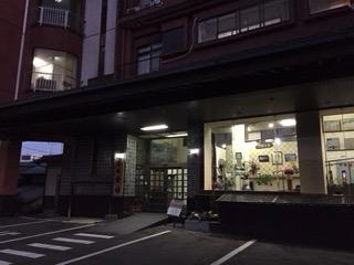 f:id:otsukimidrive:20170210111521j:plain