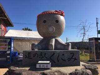 f:id:otsukimidrive:20170210172641j:plain
