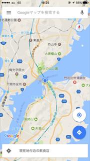 f:id:otsukimidrive:20170210173006p:plain