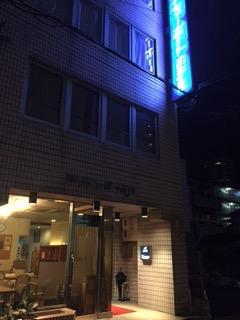 f:id:otsukimidrive:20170210173301j:plain