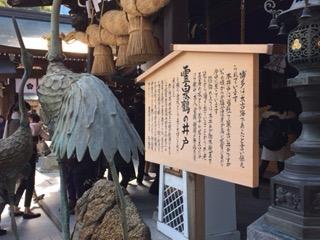 f:id:otsukimidrive:20170212210419j:plain