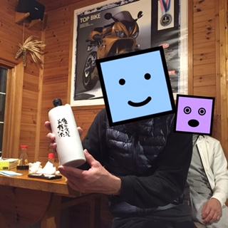 f:id:otsukimidrive:20170214234020j:plain