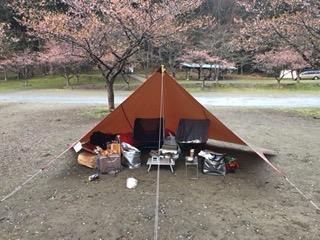 f:id:otsukimidrive:20170329215200j:plain