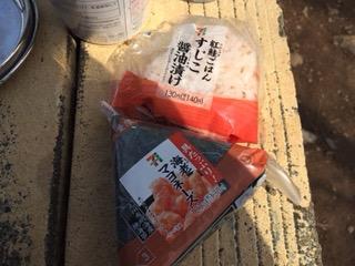 f:id:otsukimidrive:20170408093235j:plain