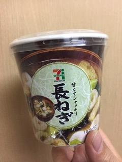 f:id:otsukimidrive:20170408093502j:plain