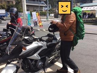 f:id:otsukimidrive:20170416102657j:plain