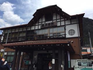 f:id:otsukimidrive:20170416104643j:plain