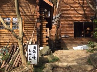 f:id:otsukimidrive:20170422002922j:plain