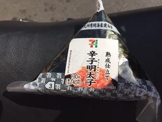 f:id:otsukimidrive:20170425234533j:plain
