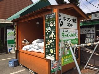 f:id:otsukimidrive:20170507202513j:plain
