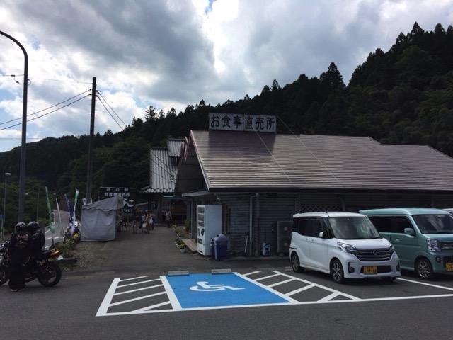 f:id:otsukimidrive:20170529233101j:plain:w320