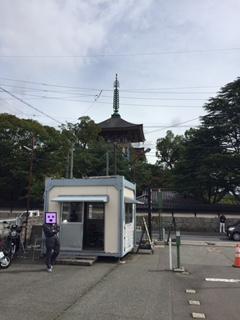 f:id:otsukimidrive:20171028110212j:plain