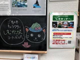 f:id:otsukimidrive:20180911225608j:plain