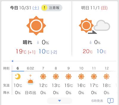 f:id:otsukimidrive:20201101212317p:plain