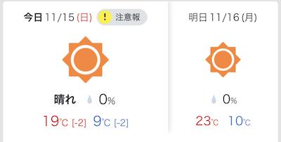 f:id:otsukimidrive:20201117212329p:plain
