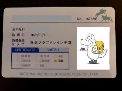 f:id:otsukimidrive:20201208230341j:plain