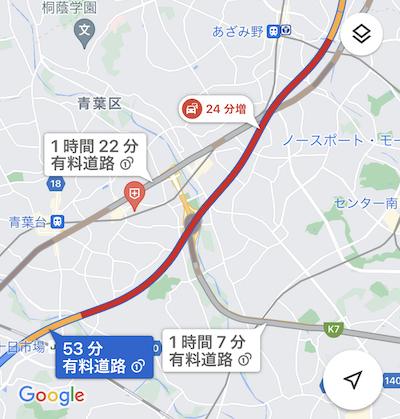 f:id:otsukimidrive:20210718092934j:plain