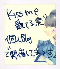 f:id:otsukisama:20110224062421j:image