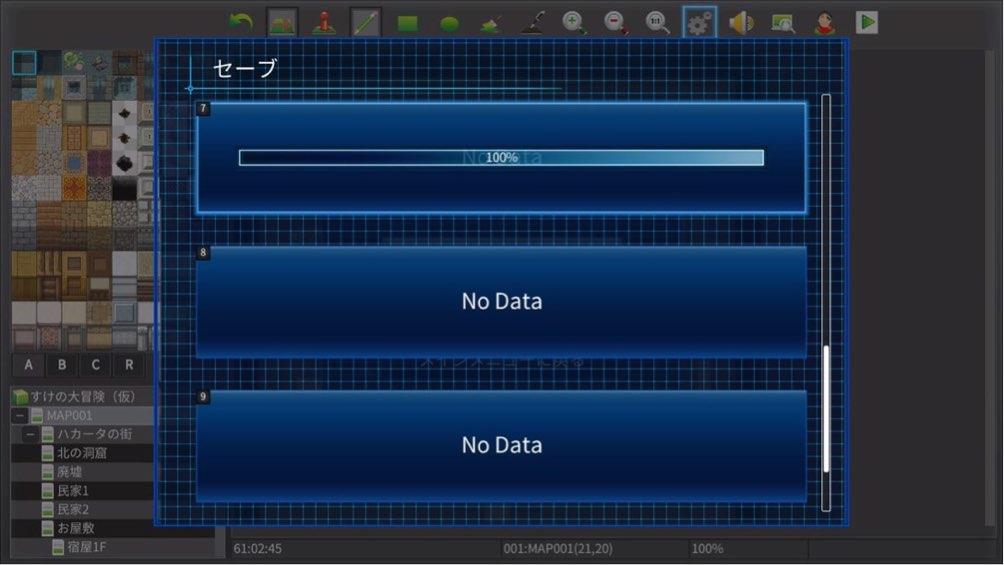 RPGツクールMV Trinityのプロジェクトデータ画面で進捗バーが100%までいってフリーズ