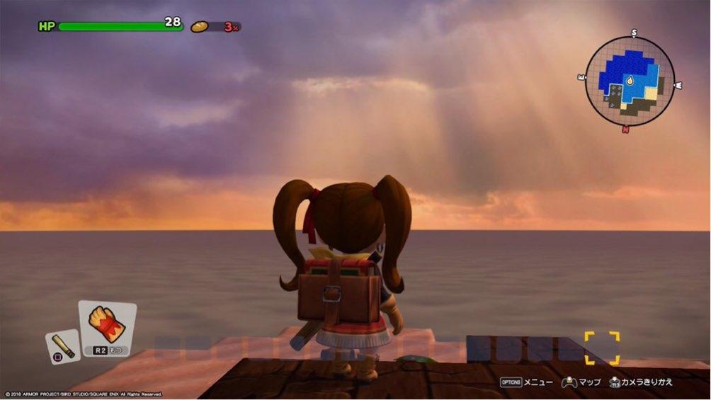 ドラゴンクエストビルダーズ2 で夕方の空と海のコントラストがキレイな遠景と女の子の後ろ姿