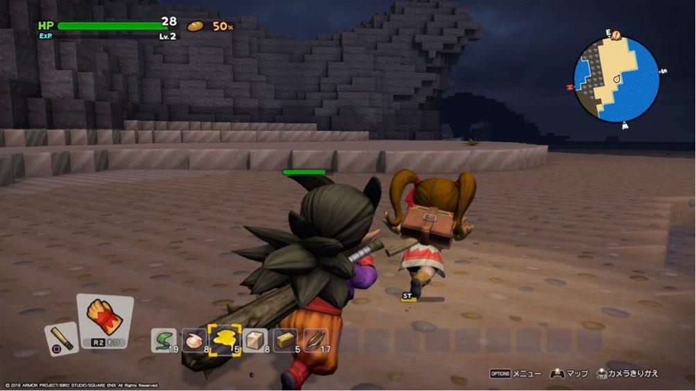 ドラゴンクエストビルダーズ2 で主人公の女の子とシドーがダッシュしている