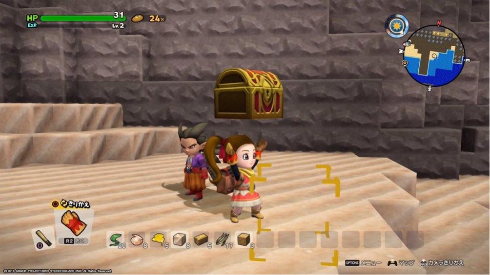 ドラゴンクエストビルダーズ2 で主人公の女の子がビルダー道具のグローブをつけて宝箱を持ち上げている