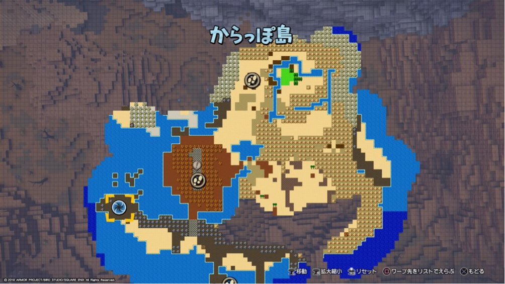 ドラクエビルダーズ2 からっぽ島マップのたびのとびら