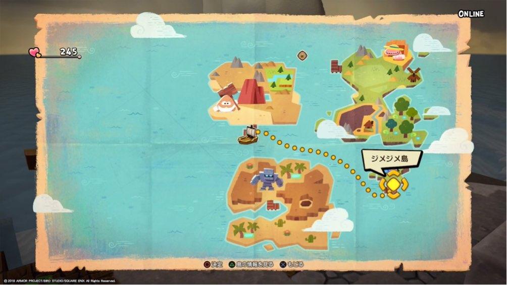 ドラクエビルダーズ2 のマルチプレイで行き先を決める航海図