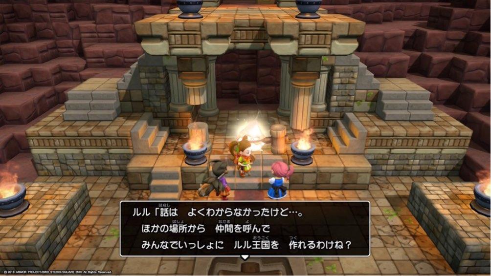 ドラクエビルダーズ2 のからっぽ島でルルがオンラインマルチプレイについて自分の理解を発言