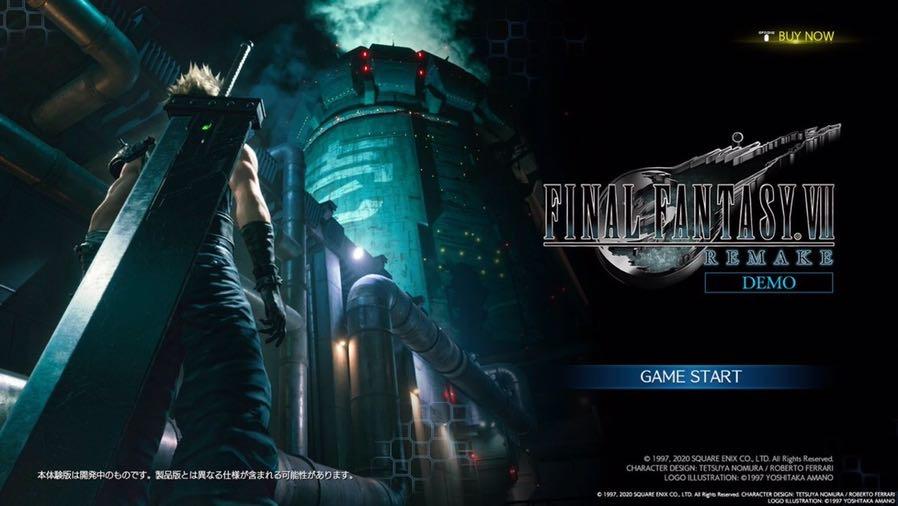 ファイナルファンタジー7の体験版スタート画面で主人公のクラウドが魔光炉を見つめて立っている