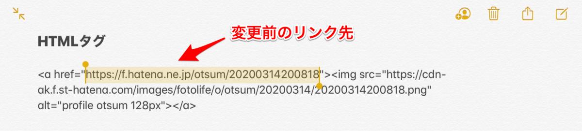 f:id:otsum:20200315221931p:plain
