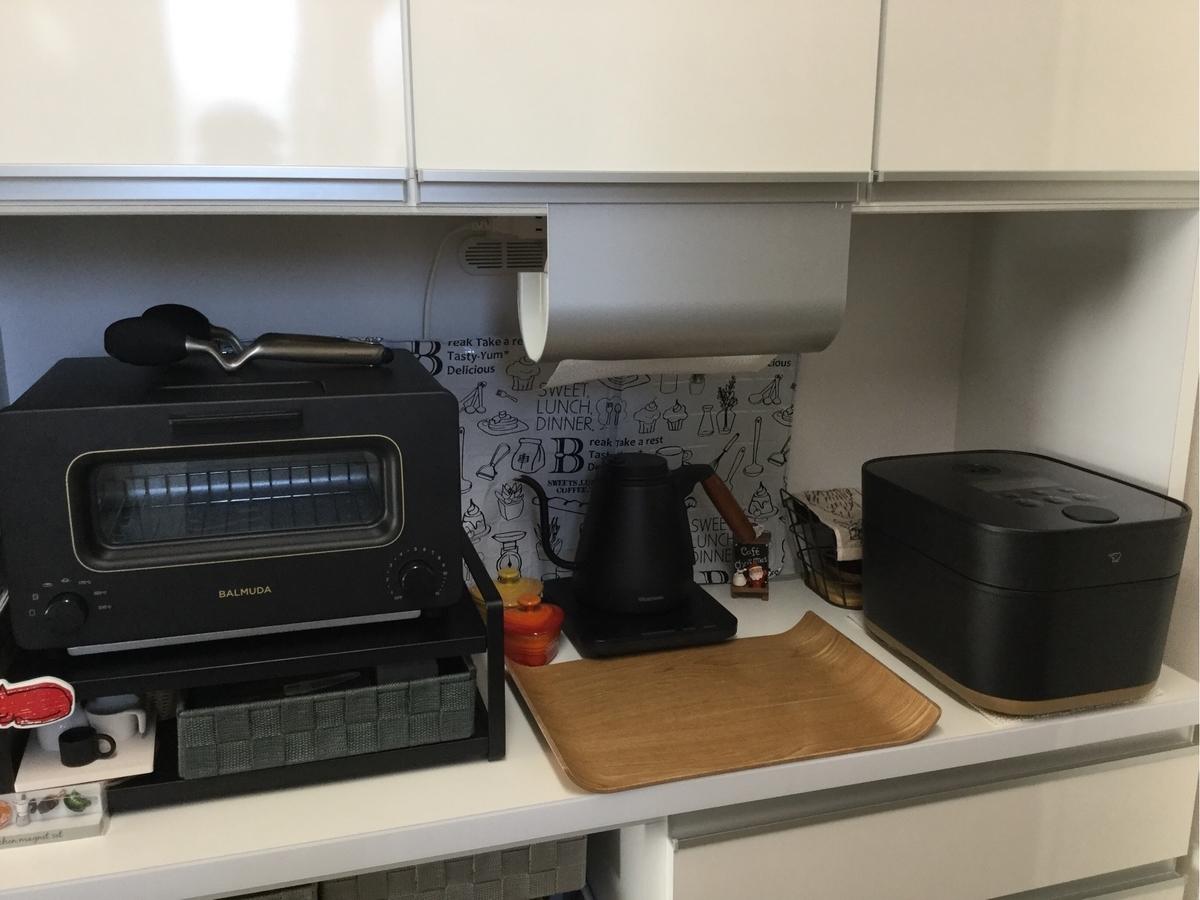 バルミューダのトースターとビタントニオのケトルと象印の炊飯器