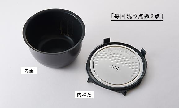 象印STAN.シリーズIH炊飯ジャーの内釜と内蓋