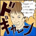 [plagger][naoya]Publish::Comic::Naoya