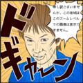 [naoya][google]Publish::Comic::Naoya