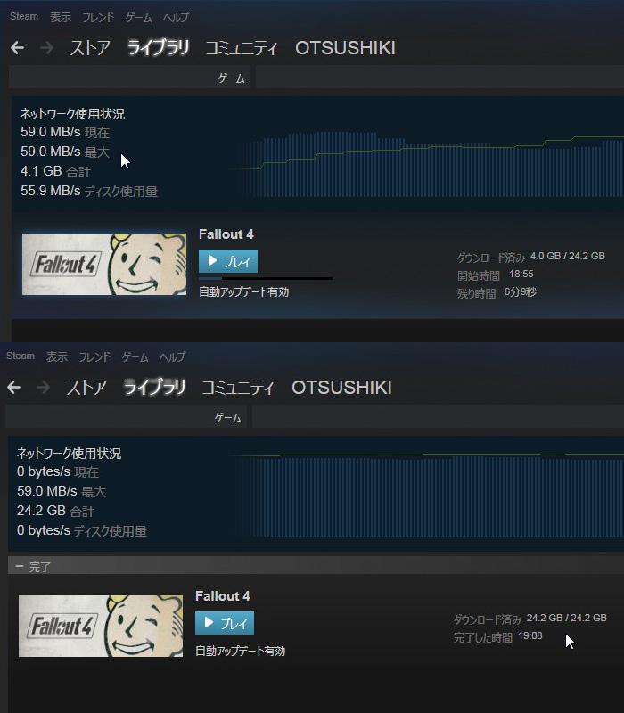 f:id:otsushiki77:20160625191656j:plain