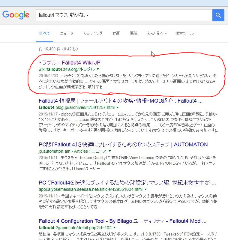 f:id:otsushiki77:20160625193900j:plain