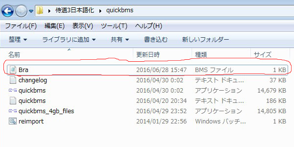 f:id:otsushiki77:20160628224655j:plain