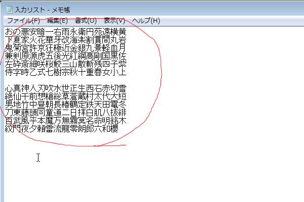 f:id:otsushiki77:20160628231531j:plain