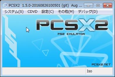 f:id:otsushiki77:20160830000907j:plain