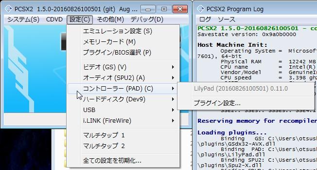 f:id:otsushiki77:20160830000920j:plain