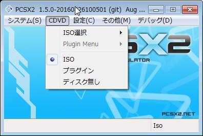 f:id:otsushiki77:20160830001026j:plain