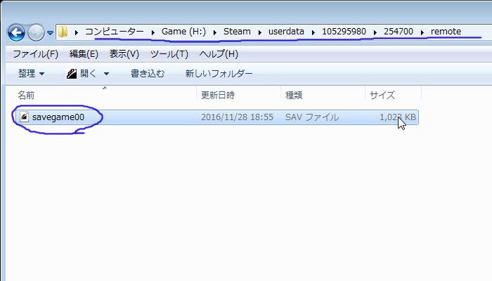 f:id:otsushiki77:20161128195114j:plain