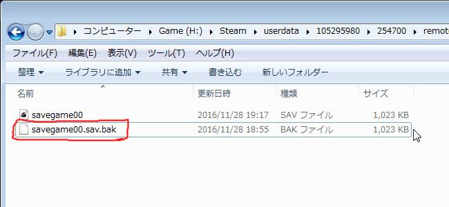 f:id:otsushiki77:20161128195328j:plain