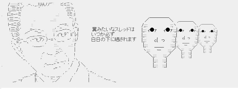 f:id:otsushiki77:20161209175733j:plain