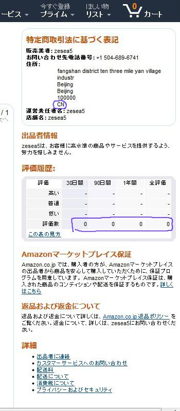 f:id:otsushiki77:20170319184013j:plain