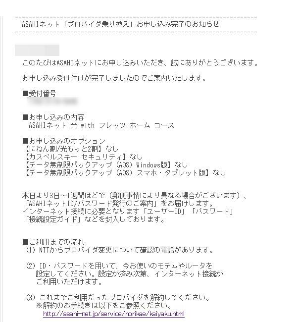 f:id:otsushiki77:20170321232112j:plain