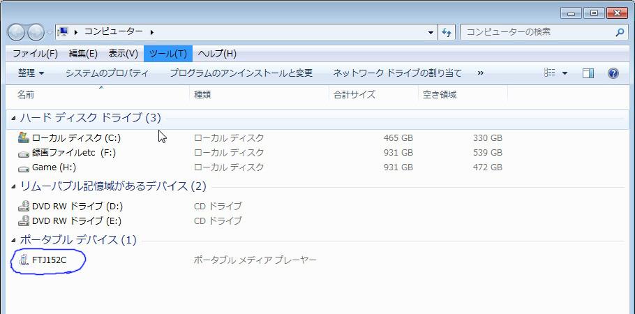 f:id:otsushiki77:20170331184011j:plain