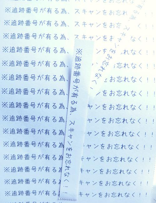 f:id:otsushiki77:20170403184107j:plain
