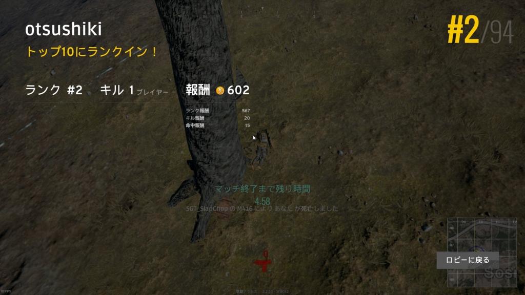 f:id:otsushiki77:20170427210513j:plain